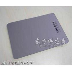 磁性镜子 尺子 磁性文件袋 磁性胶带橡胶塑胶软磁铁图片