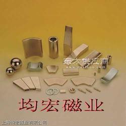 橡胶塑胶软磁贴磁性冰箱贴 白板贴(图)图片