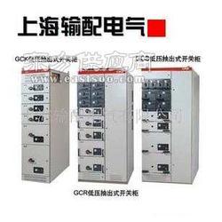 电表箱、配电柜、配电箱、配电屏、非标箱(图)图片