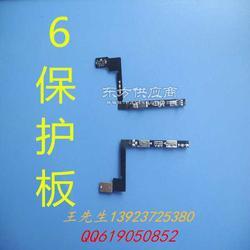 供应OEM苹果6G电池保护板,质量稳定,货源充足图片
