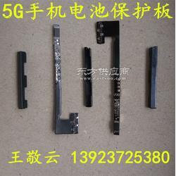 5G苹果手机电池保护板图片