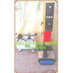 非标超声波焊接机图片