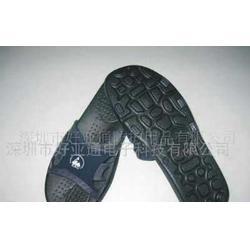 防静电拖鞋 EVA复合拖鞋图片