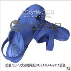 防静电SPU凉鞋 大四眼凉鞋防静电凉鞋图片