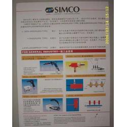 美国simco静电吹风机风枪静电除尘风枪离子枪图片