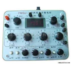 dmqj-1两用非平衡电桥,最低价供应图片