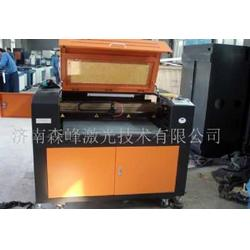 激光雕刻机 激光制版机、激光雕版机图片