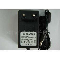 充电器12v2.5a图片
