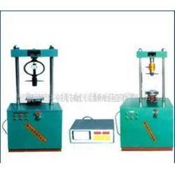 强度试验仪(图)图片