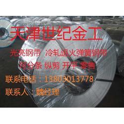 供应65mn高强度弹簧钢带现货图片