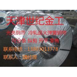 国标65mn半硬钢带生产厂家图片