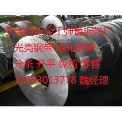 生产65Mn软态带钢 厂家图片