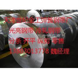供应65mn热处理冷轧弹簧带钢图片