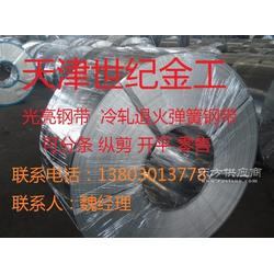 60si2mna精密弹簧带钢/保质保量图片