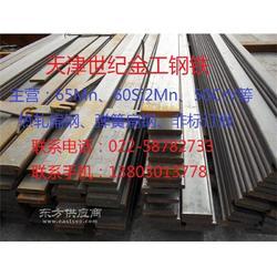 65mn国标扁钢/东方供应商图片