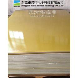 黄色环氧板图片