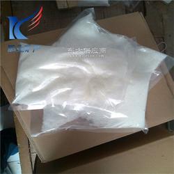 厂家水溶性负离子粉 100正品 多用途负离子功能粉图片