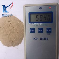 长期水溶性负离子粉 液体负离子粉 用于 纺织 装修 家具 地板图片