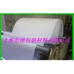 电器产品专用离型纸(图)图片