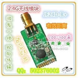 2.4G收发一体无线模块JF24D-B图片