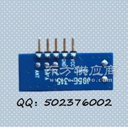 315M 433M无线模块 超低功耗 性能稳定 无线控制器 超外差无线接收模块 J05E图片