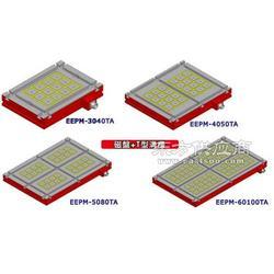 供应台湾仪辰ECE永磁式电控磁盘EEPM-TA系列图片