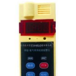 甲烷氧气两用检测报警仪cjy图片