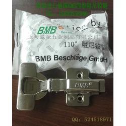 德国BMB五金-官网BMB铰链合页、BMB滑轨、BMB家具锁图片