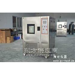 电源线恒温恒湿试验箱多少钱能买到图片