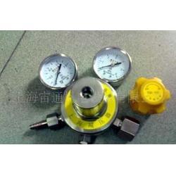氨气减压器yqa图片