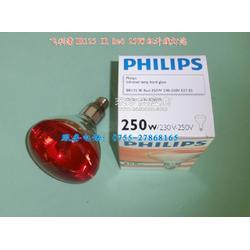 230v250w飞利浦红外线灯泡,加热灯图片