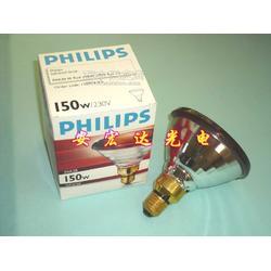 飞利浦150W红外线加热理疗取暖灯泡烤灯图片