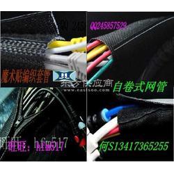 编织网管图片
