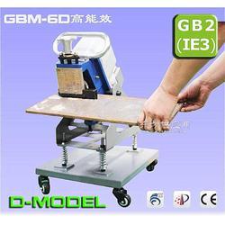 工字钢坡口机GBM-6D图片