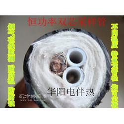 华阳制造烟气采样伴热耐腐复合管/电伴热复合取样管线/一体化伴热烟气采样管图片