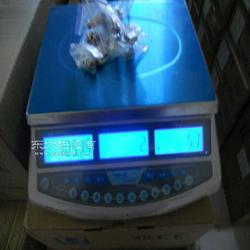 60kg台称75kg台秤30KG电子台秤图片
