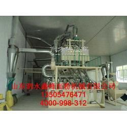 厂家直销复式磨粉机优惠图片