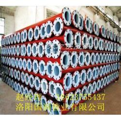 耐酸碱水输送管道图片