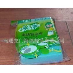 高品质复合式洗擦绵原厂图片
