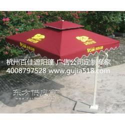 厂家出租太阳伞 酒红色,墨绿色百佳遮阳蓬图片