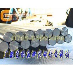 铝合金7075-t651供应优惠价供应图片