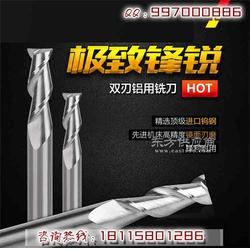 好用的焊接刀具厂家定制,焊接刀具生产厂商图片