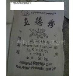 透明粉 2010.03.13 批发采购图片