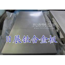钛合金光棒 进口高优质KS60钛合金圆棒 KS50钛板图片