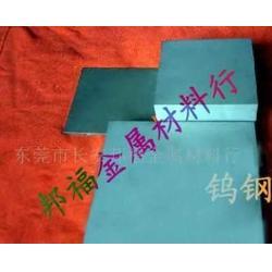 优质弹簧钢 琴钢丝 圆棒 板材图片