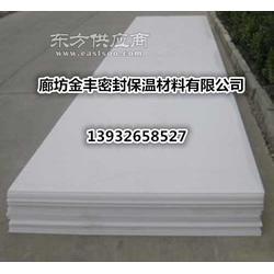 白色膨体四氟板图片