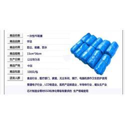 清洁用品店,益兴昌商贸(已认证),十堰市清洁用品图片