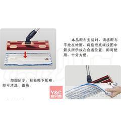 益兴昌商贸(图)|尘推平板拖把|平板拖把图片