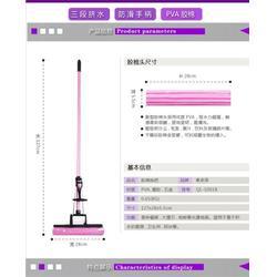 益兴昌商贸(图)、超强吸水拖把、荆州市吸水拖把图片