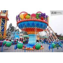 强力游乐设备 最新的西瓜飞椅-西瓜飞椅图片